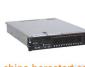 供应淄博临沂IBM产品,IBM X3750 M4报价,山东盛世博威IBM专卖