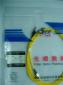 供应FC光纤跳线